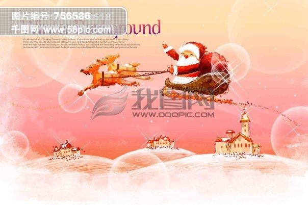 粉色系手绘圣诞节海报