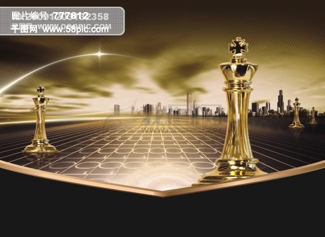 国际象棋图片图片