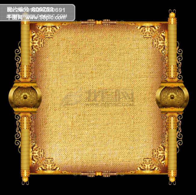 古典卷轴边框图片