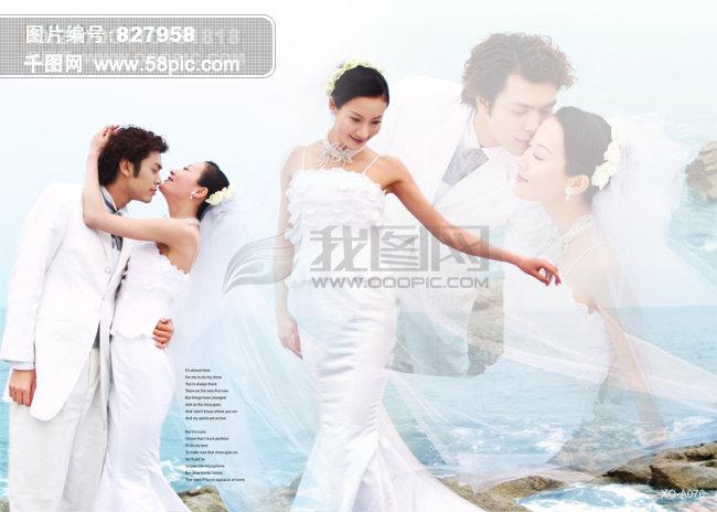婚纱照模板 psd素材免费下载-千图网www.58pic.com