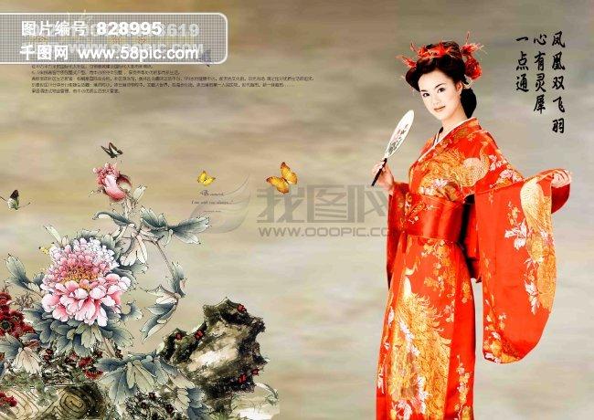 菊花 古代美女 古代衣服 复古元素psd素材免费下载 千图网