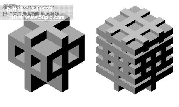 立体中华字体设计 文字图片